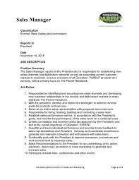 Jd Templates Sales Trainerb Description Template Coach Resume Retail