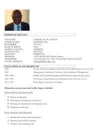 sample resume education