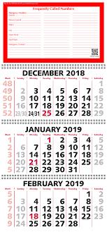 Week Number Calendar 2020 Three Month Calendar 3 Month View With Week Numbers