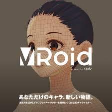 Vroid Studioの可能性将来性 画力がないなら立体を作ればいい