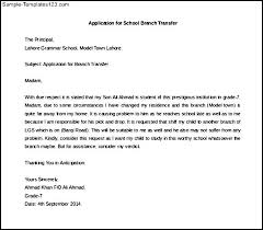 Bunch Ideas Of Sample Request Letter For Transfer School Awesome