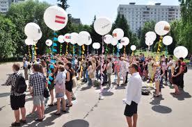 Сайт rusolymp pushkininstitute ru регистрация
