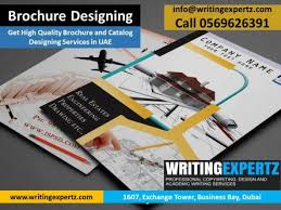 0569626391 Best Graphic Profile Design Brochures And Flyers