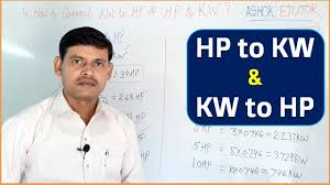 How To Convert Kw To Hp And Hp To Kw In Electrical System In Hindi