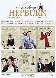 Audrey Hepburn, Gregory Peck, George ...
