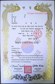 martial arts certificate template custom gold red phoenix certificates martial arts martial arts