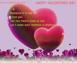 Happy Valentines Day Cardsquotesmessages Daily Inspirations For Cool Inspirational Valentines Day Quotes For Friends