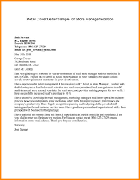10 Retail Management Cover Letters Offecial Letter