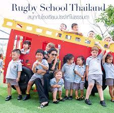 ผลการค้นหารูปภาพสำหรับ rugby school thailand