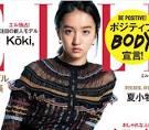 koki(モデル)の最新エロ画像(7)