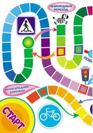 Игра квест по правилам дорожного движения для детей  ПДД
