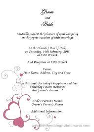 Wedding Invitation Application Free Smoothberryco