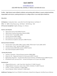 Examples Of Resumes For High School Students Resume Example