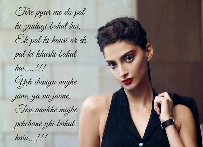 true love shayari images urdu