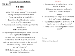 simr stanford application essay