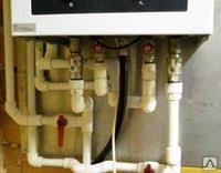 Газовые <b>котлы Logamax U072</b>-<b>18K</b>, цена в Новосибирске от ...