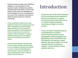 position essay position paper essay writing an academic term view larger