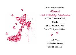 18th birthday invitation wording ideas