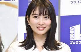 志田 未来 結婚 子供