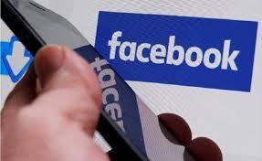 """نتيجة بحث الصور عن فيسبوك"""" تطور جهازاً جديد لدردشة الفيديو"""