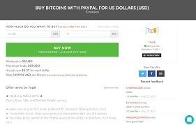 Buying Reviews Paypal Exchanges Bitcoinbestbuy With Bitcoins rvPqxYwZr
