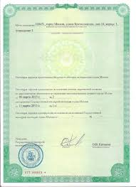 О Компании Управляющая компания ПИУР ООО Правовые и управленческие решения