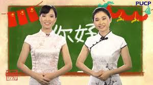 nihao pucp aprende a saludar en chino mandarín