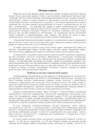 Диффузионная Сварка Реферат spisokprimore Диффузионная Сварка Реферат