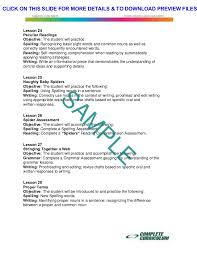 3rd Grade Homeschool Curriculum - Third Grade Homeschool Language Art…