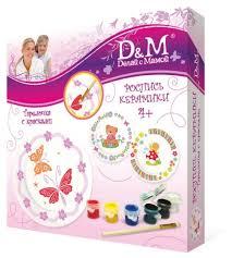 <b>D&M Набор</b> для росписи керамики Тарелочка (43687) — купить ...