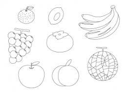 ぬりえ素材果物フルーツ イラスト無料かわいいテンプレート