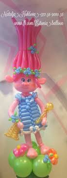 Owl Balloon Decorations 17 Best Ideas About Balloon Arrangements On Pinterest Balloon
