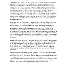 example of personal essay for college application samples example     personal essay examples college a personal essay examples the best images collection for your pc