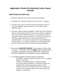 honor society letter of recommendation recommendation letter  national junior honor society essay