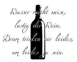 Wandspruchde Wasser Und Wein Wandtattoo
