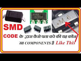 Smd Code In Hindi Smd Marking Codes How To Confirm Any Electronics Components By Smd Codes
