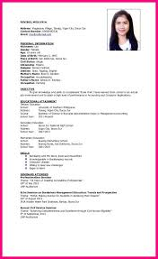 Resume Format For Ojt Recent Meanwhile Sample Hrm 1 638 3 Fcb 3 D