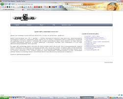 Список готовых курсовых и дипломных работ по программированию