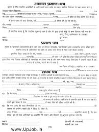 my favorite sport essay how to write about my favorite sport com  my favourite writer essay in marathi my favorite place essay in hindi mr lawn
