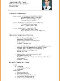 Resume Letter For Job Application Best Of Resume Sample For Job Application Download Filipino Templates