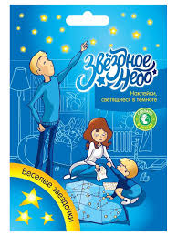 <b>printio</b> нежные звездочки | novaya-rossia-konkurs.ru