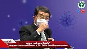 โควิดสายพันธุ์เดลต้า ส่อทำไทยวิกฤต คาดตายสูงสุดเฉียด 3 พัน