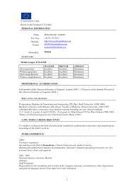 Curriculum Vitae Blank Format Microsoft Word Resume Template Photo