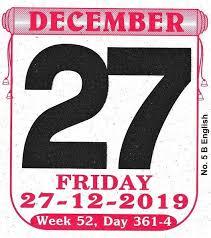 Daily Picture Calendar P 150 Sai Baba Fancy Die Cutting Daily Calendar 2019