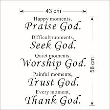 wish praise wall decor lucky vinyl wall art decals es saying home decor wall stickers