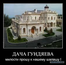 Автокефалія є одним із стовпів української держави та світової геополітики, - Порошенко - Цензор.НЕТ 3539