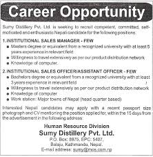 Customize Hiring Poster Templates Internal Job Advert