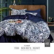 no 66 70 navy blue bed sheets 4pcs 100 cotton bedding set queen size duvet quilt covers 60s sateen fabric bed linens double