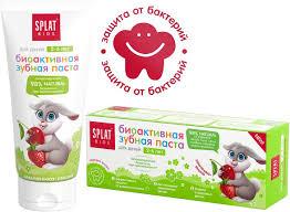<b>Splat Зубная паста</b> детская Земляника-вишня ...