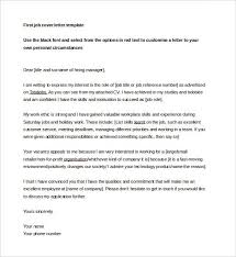 Example Cover Letter For First Job 1st Job Cover Letter Template Job Cover Letter Cover